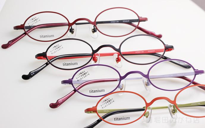 強度近視用メガネYS