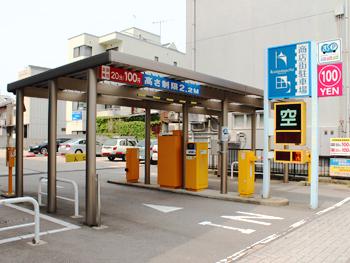 片町駐車場