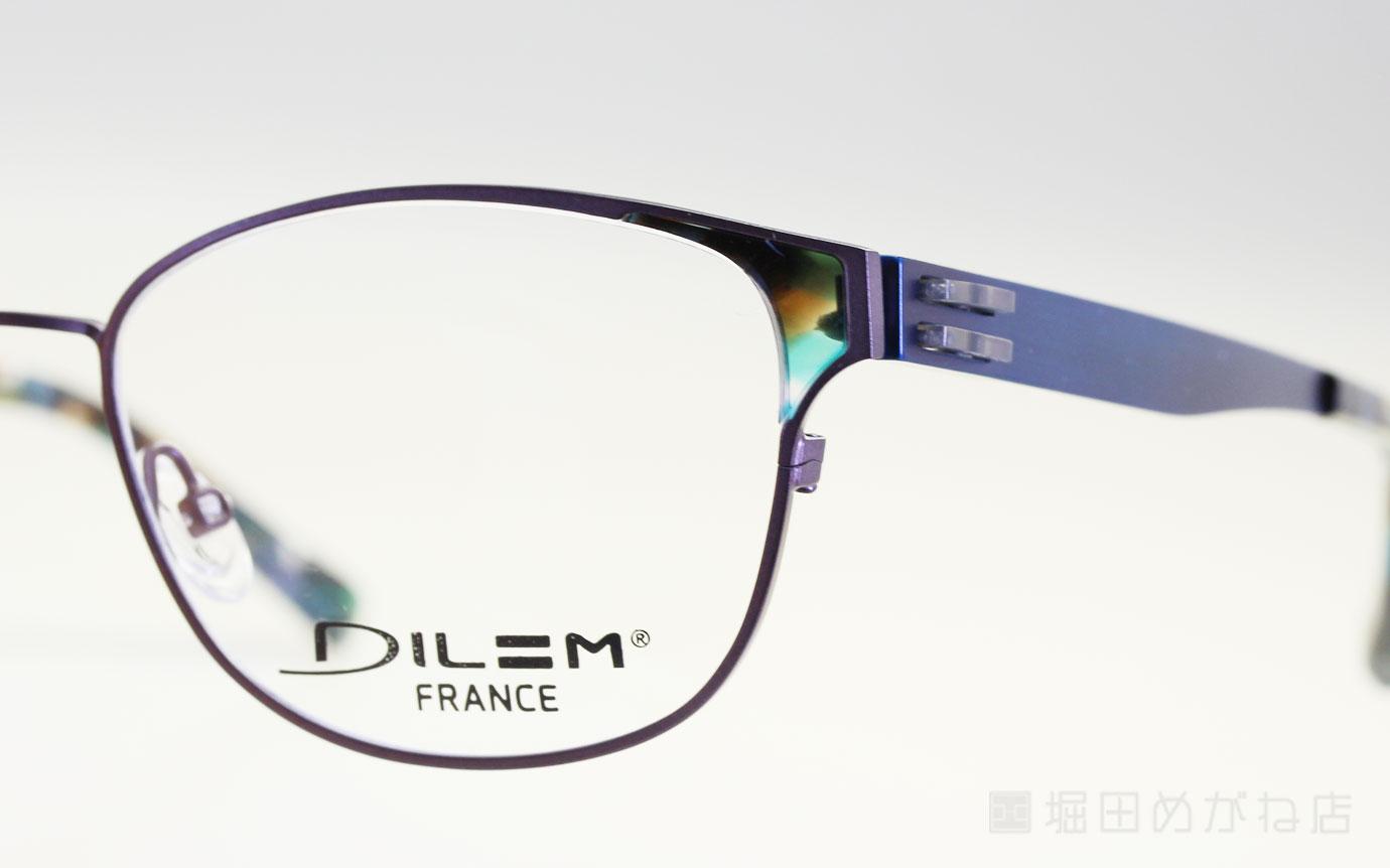DILEM ディレム 3ALB01A