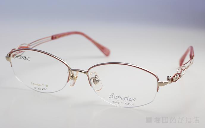 Banerina バネリーナ BA-1041
