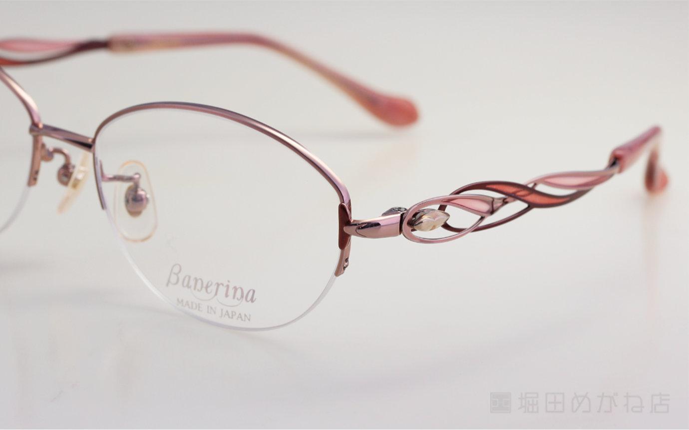 Banerina バネリーナ BA-1050