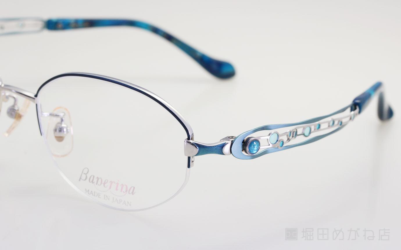 Banerina バネリーナ BA-1052