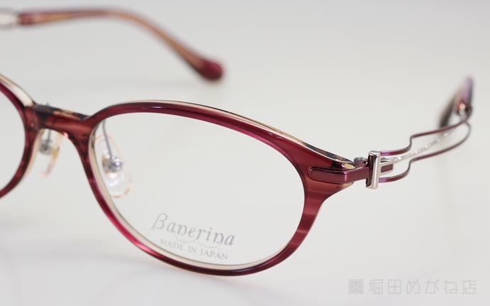 Banerina バネリーナ BA-5004