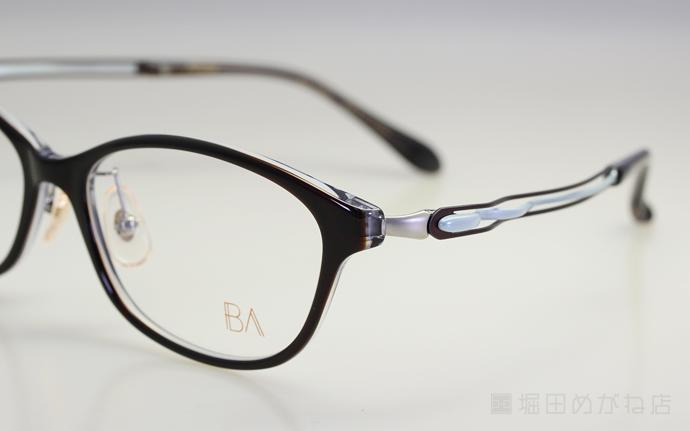 Banerina バネリーナ BA-7006