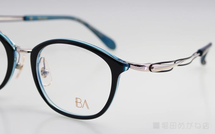 Banerina バネリーナ BA-7007
