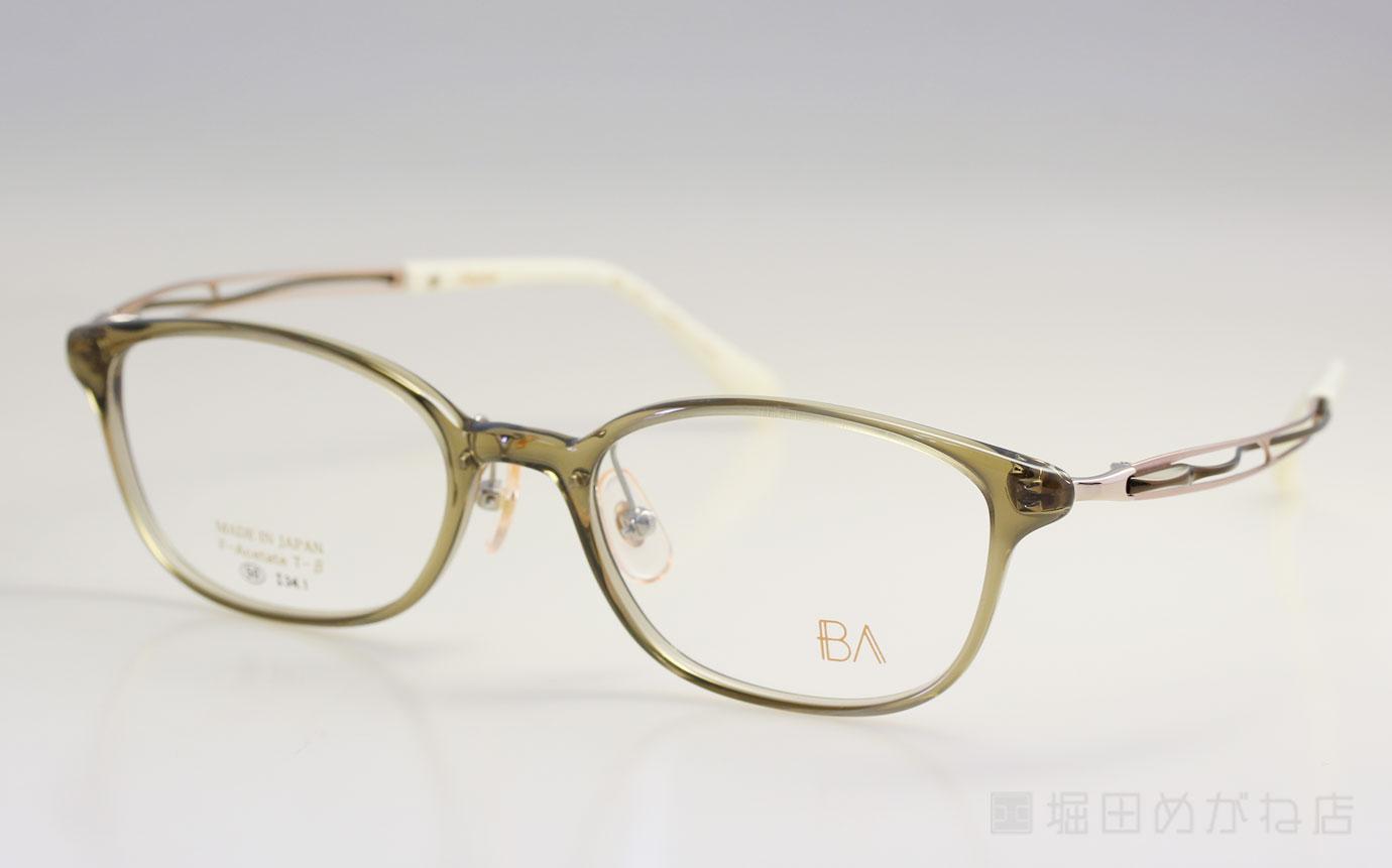 Banerina バネリーナ BA-7011