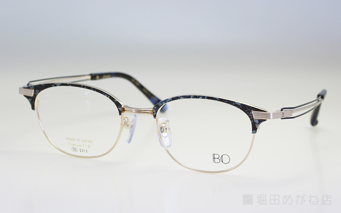 Banerino バネリーノ BO-4001