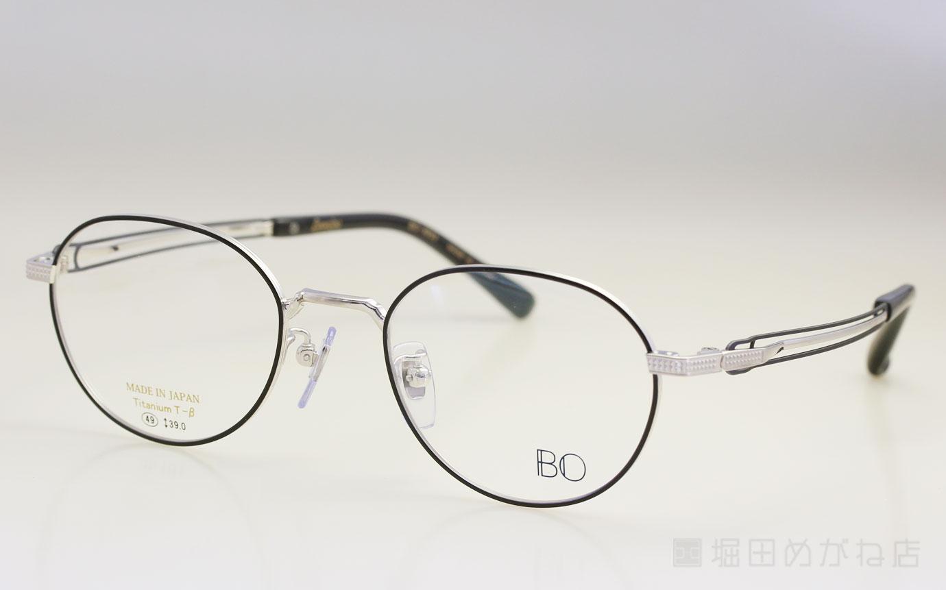 Banerino バネリーノ BO-4003