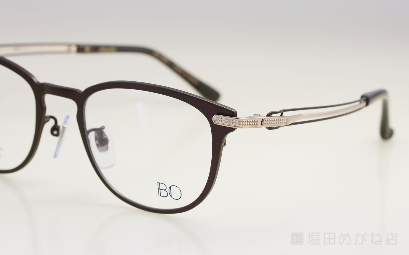 Banerino バネリーノ BO-4004