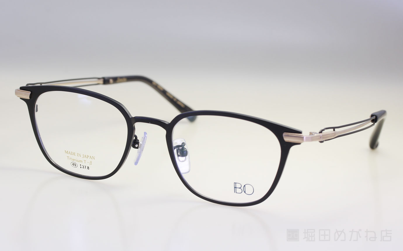 Banerino バネリーノ BO-4005