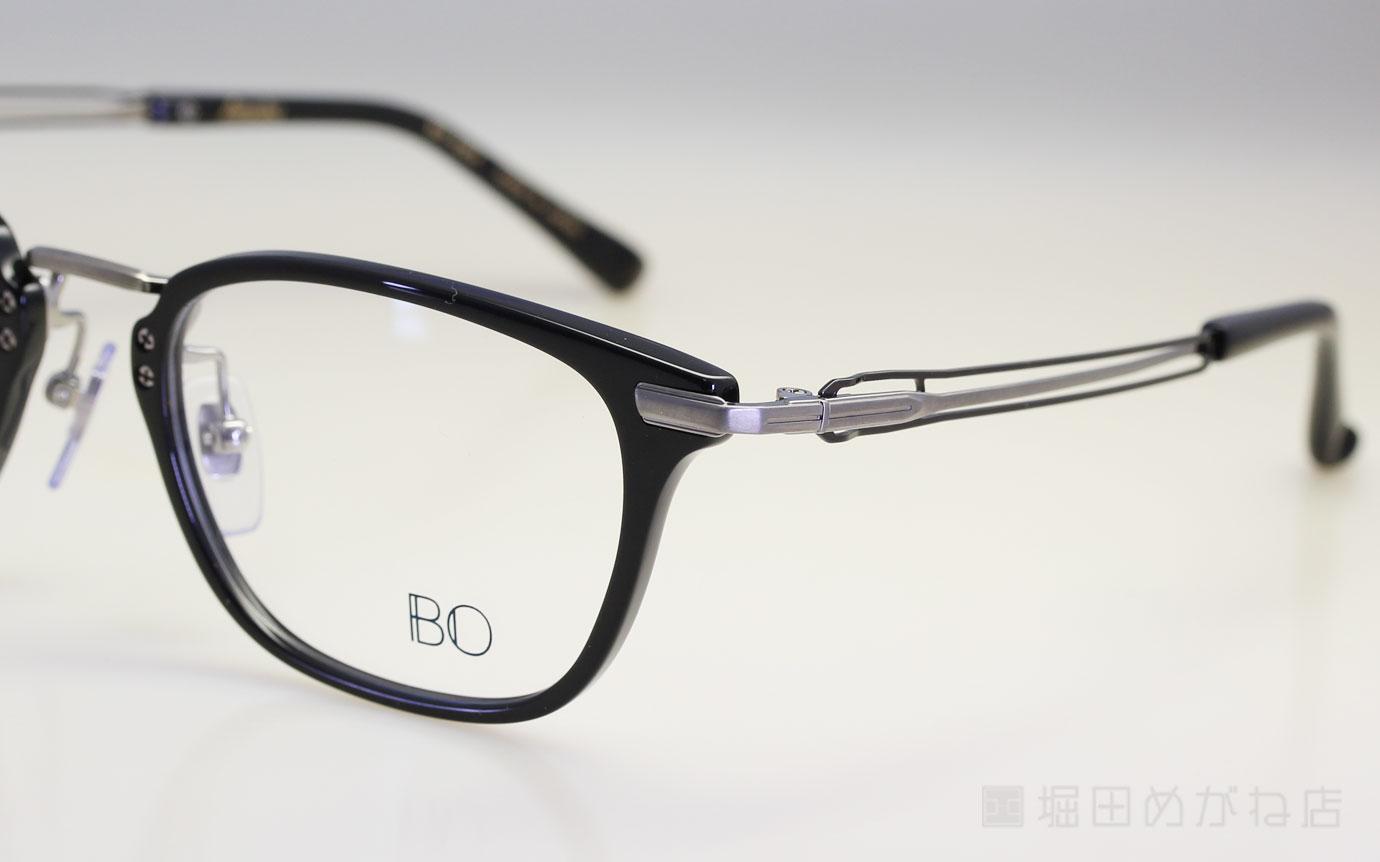 Banerino バネリーノ BO-9004