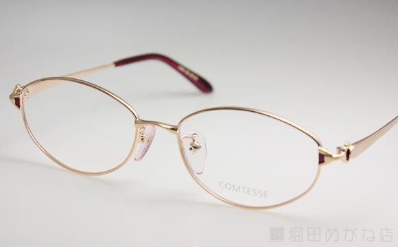 COMTESSE コンテス CM-610