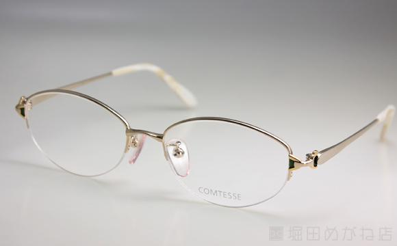 COMTESSE コンテス CM-611
