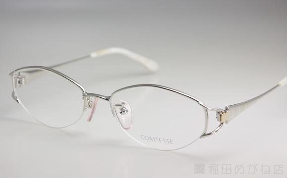 COMTESSE コンテス CM-613