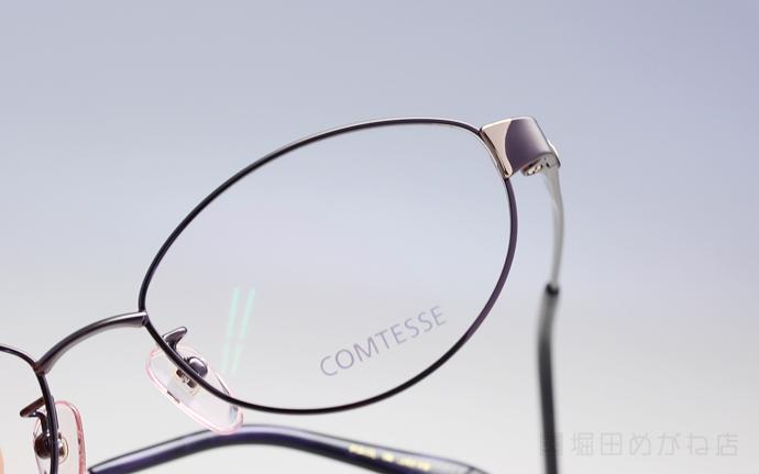 COMTESSE コンテス CM-616