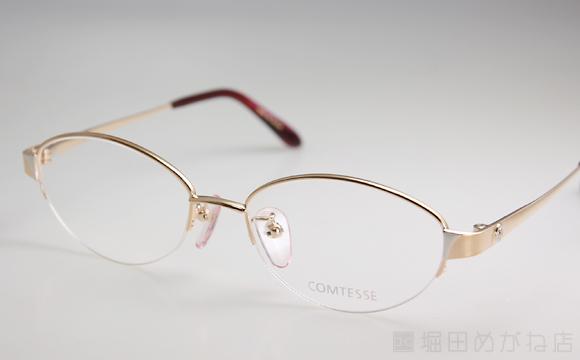 COMTESSE コンテス CM-617