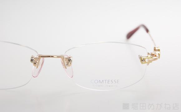 COMTESSE コンテス CM-620