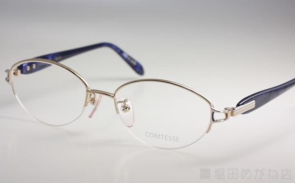 COMTESSE コンテス CM-625