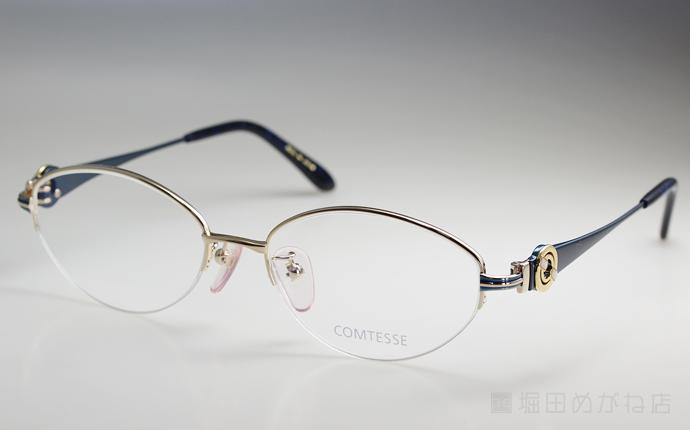 COMTESSE コンテス CM-635