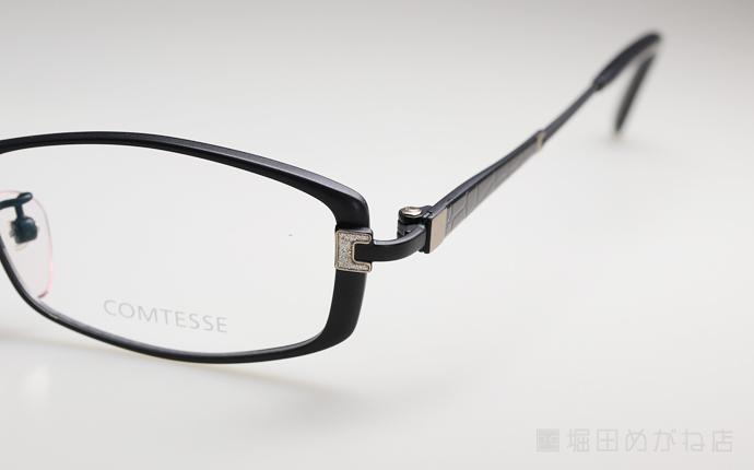 COMTESSE コンテス CM-639
