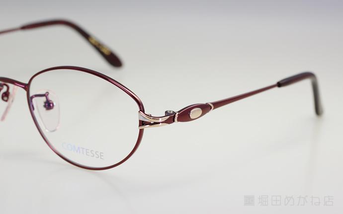 COMTESSE コンテス CM-649