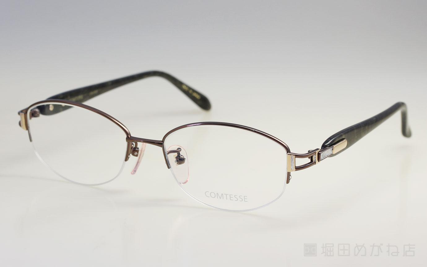 COMTESSE コンテス CM-659