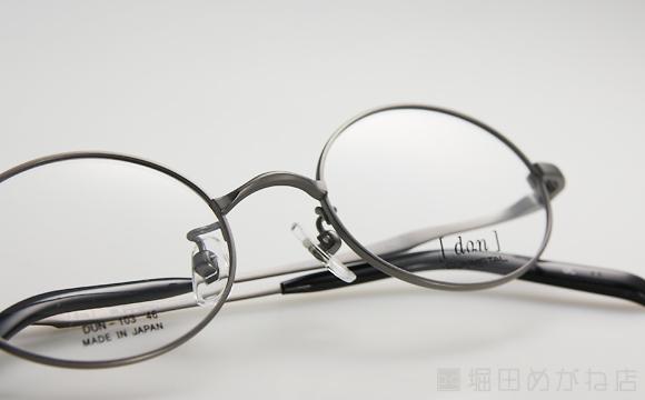 dun ドゥアン DUN-103