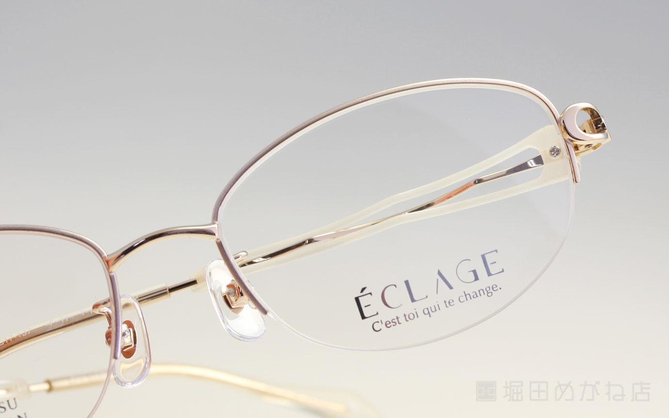 ECLAGE エクラージュ EL-0003