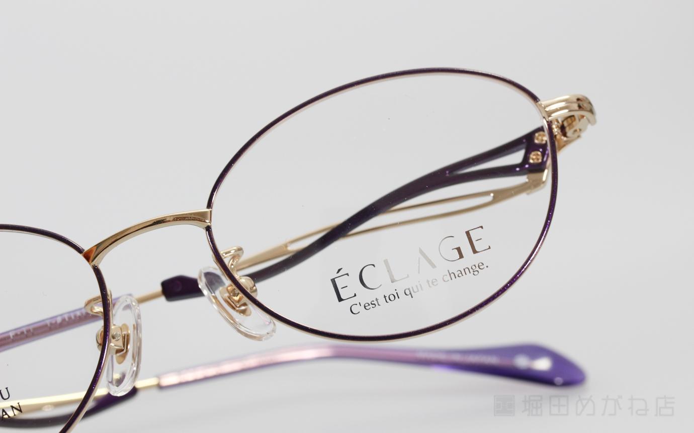 ECLAGE エクラージュ EL-0012