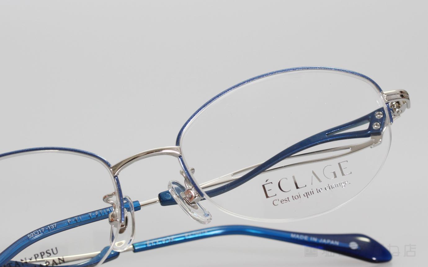 ECLAGE エクラージュ EL-0013