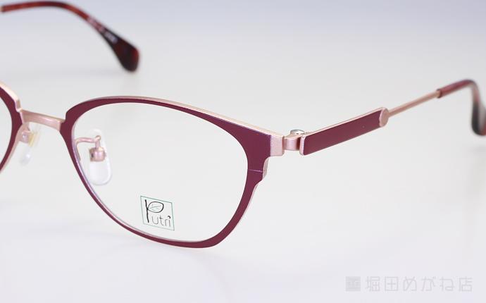 Putri プトゥリ EP-867