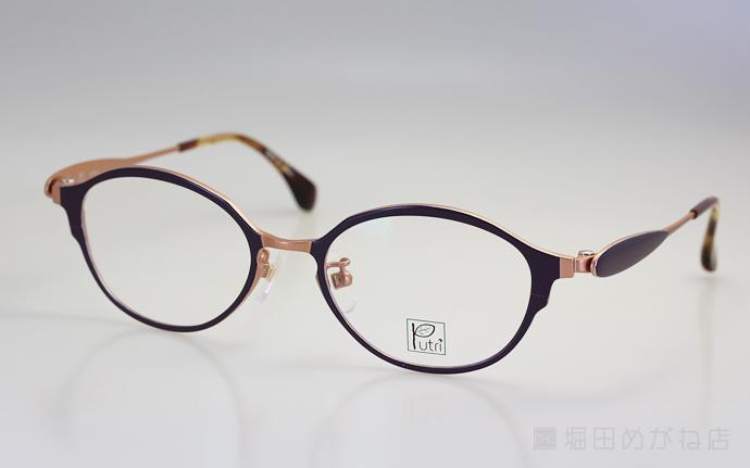 Putri プトゥリ EP-870