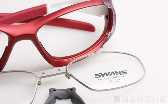 SWANS FOUR-C-DL FCOP-0000