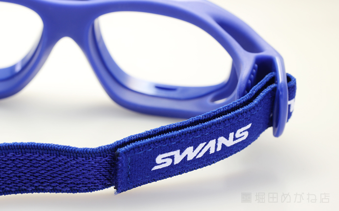 Eye Guard アイガード SWANS GD-001