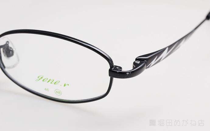 gene.r ジーン・アール GR-10