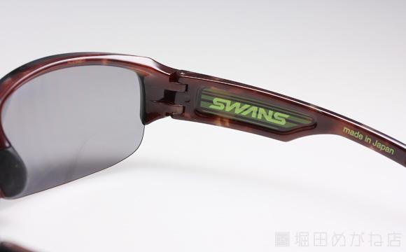 SWANS Dee-I GW-3701