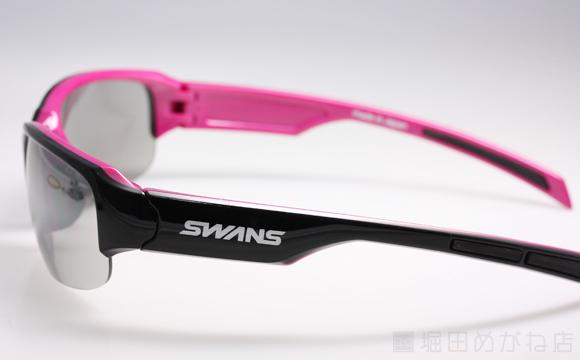 SWANS Dee-I GW-3708