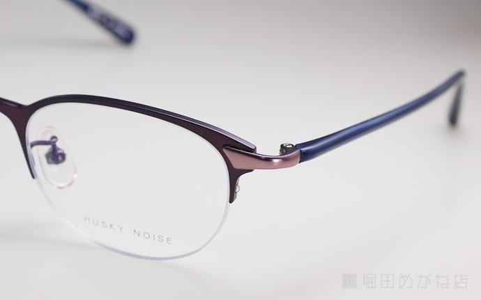 HUSKY NOISE ハスキーノイズ H-165