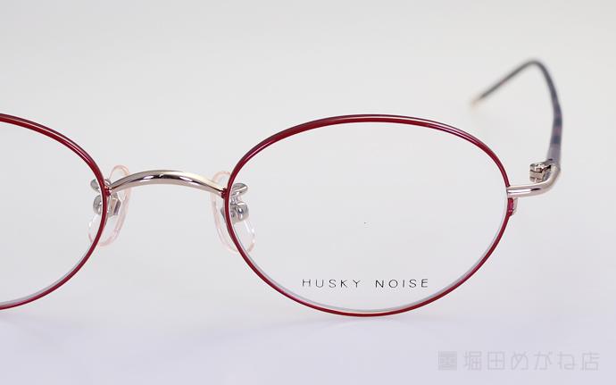 HUSKY NOISE ハスキーノイズ H-168