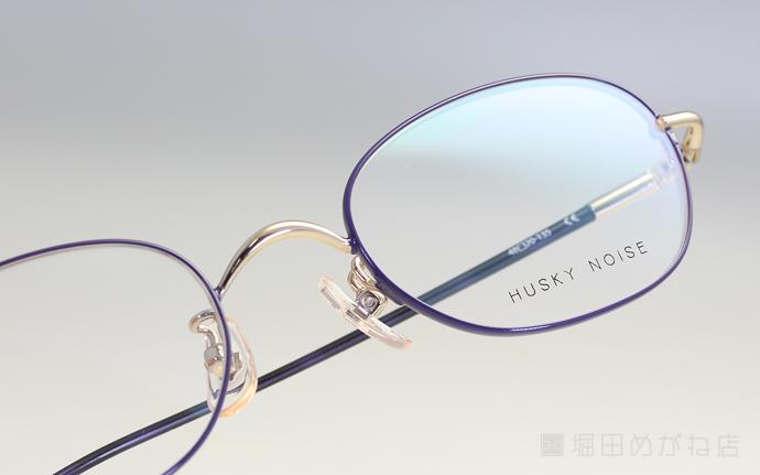 HUSKY NOISE ハスキーノイズ H-172