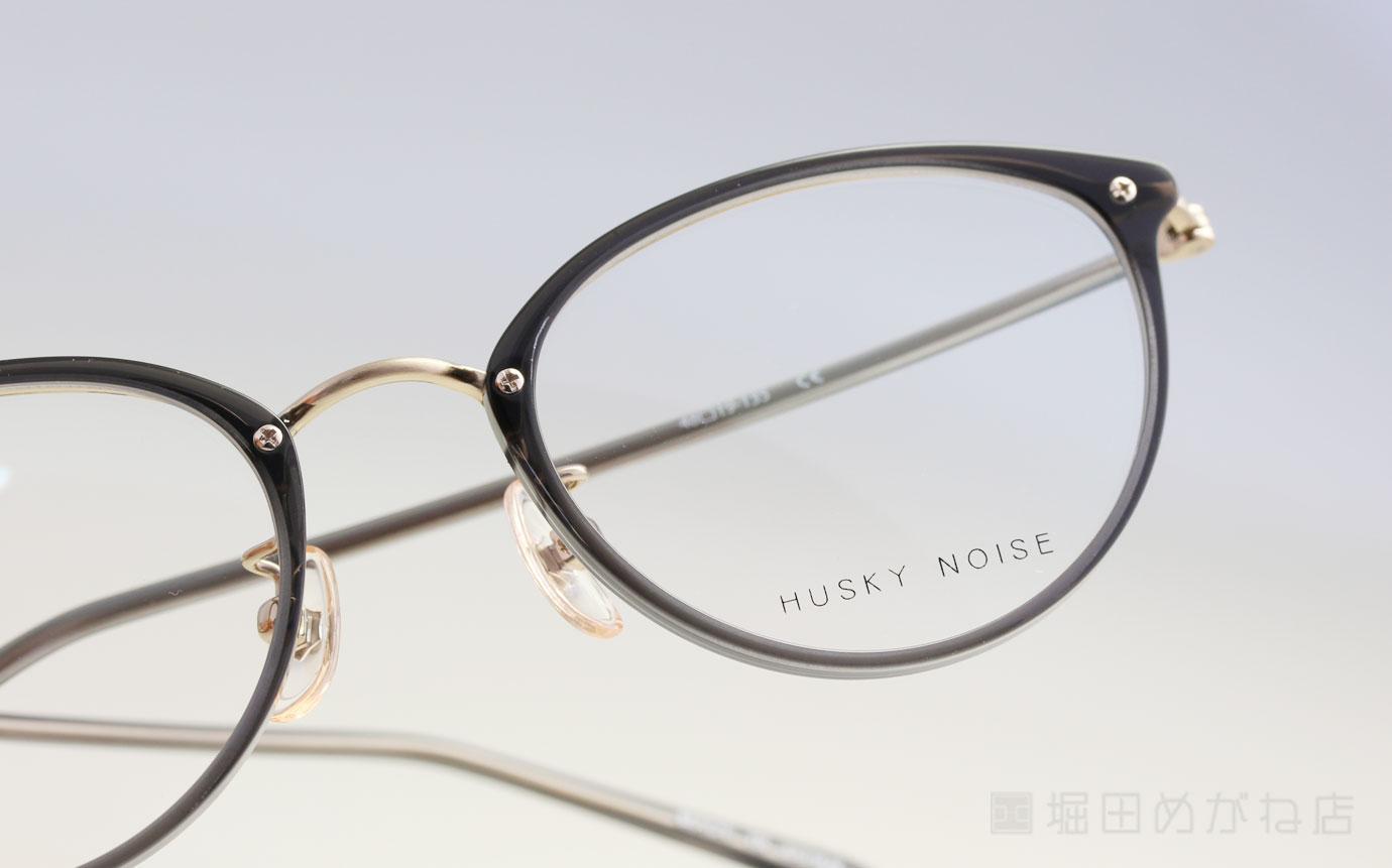 HUSKY NOISE ハスキーノイズ H-185