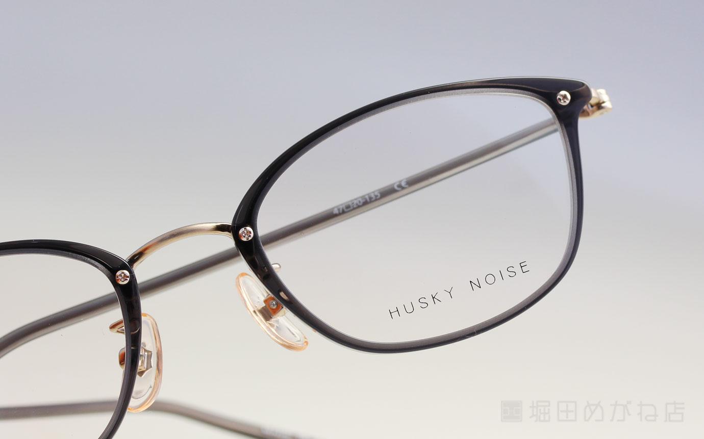 HUSKY NOISE ハスキーノイズ H-186