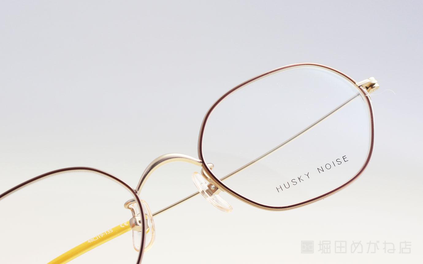 HUSKY NOISE ハスキーノイズ H-188