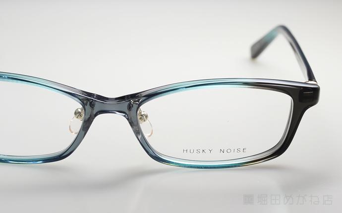 HUSKY NOISE ハスキーノイズ H-160