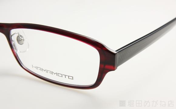 HAMAMOTO ハマモト HT-513
