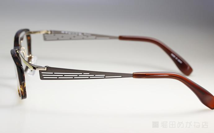 Syun Kiwami シュンキワミ KM-1171