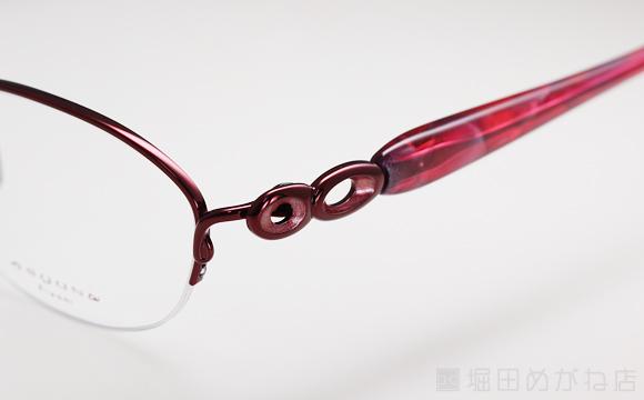 Syun Kiwami シュンキワミ KM-1652