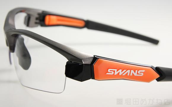 SWANS LION フォトクロミック(調光) LI2-0066