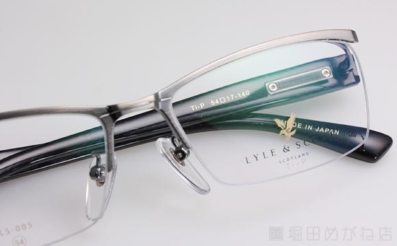 LYLE&SCOTT ライル&スコット LS-006