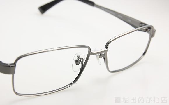 THE MASUNAGA MA-5023